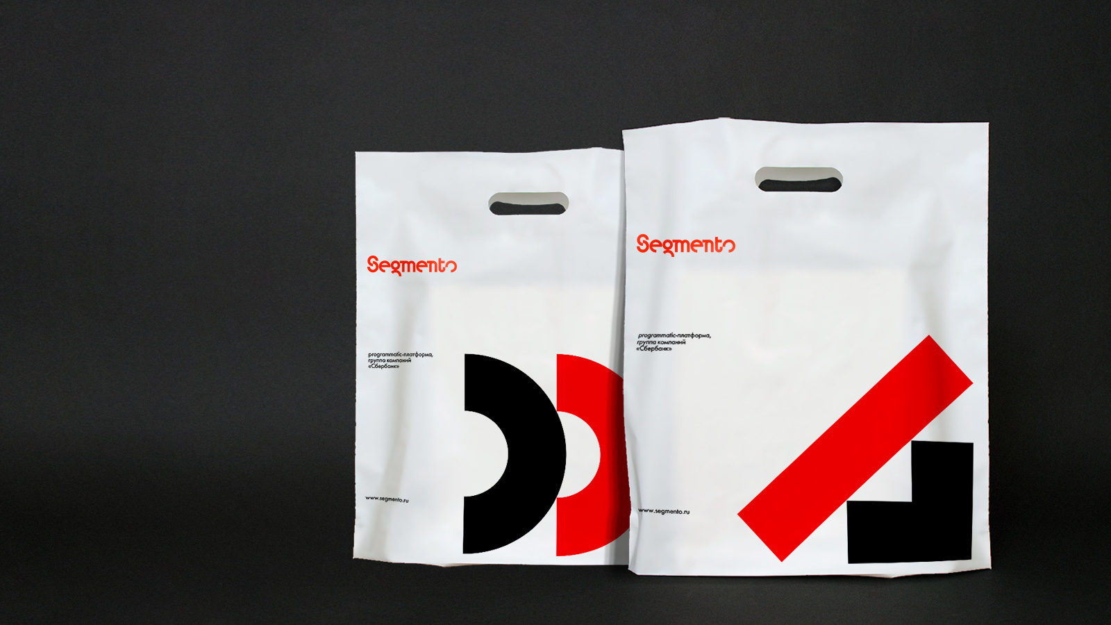 bag_plastic