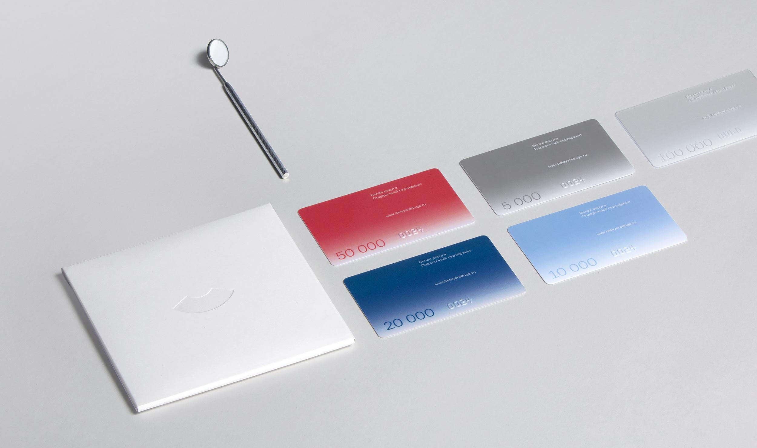 cards_box