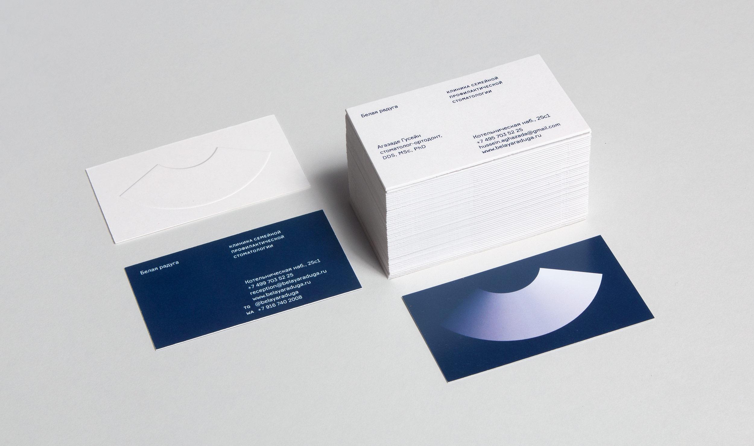 cards_macro