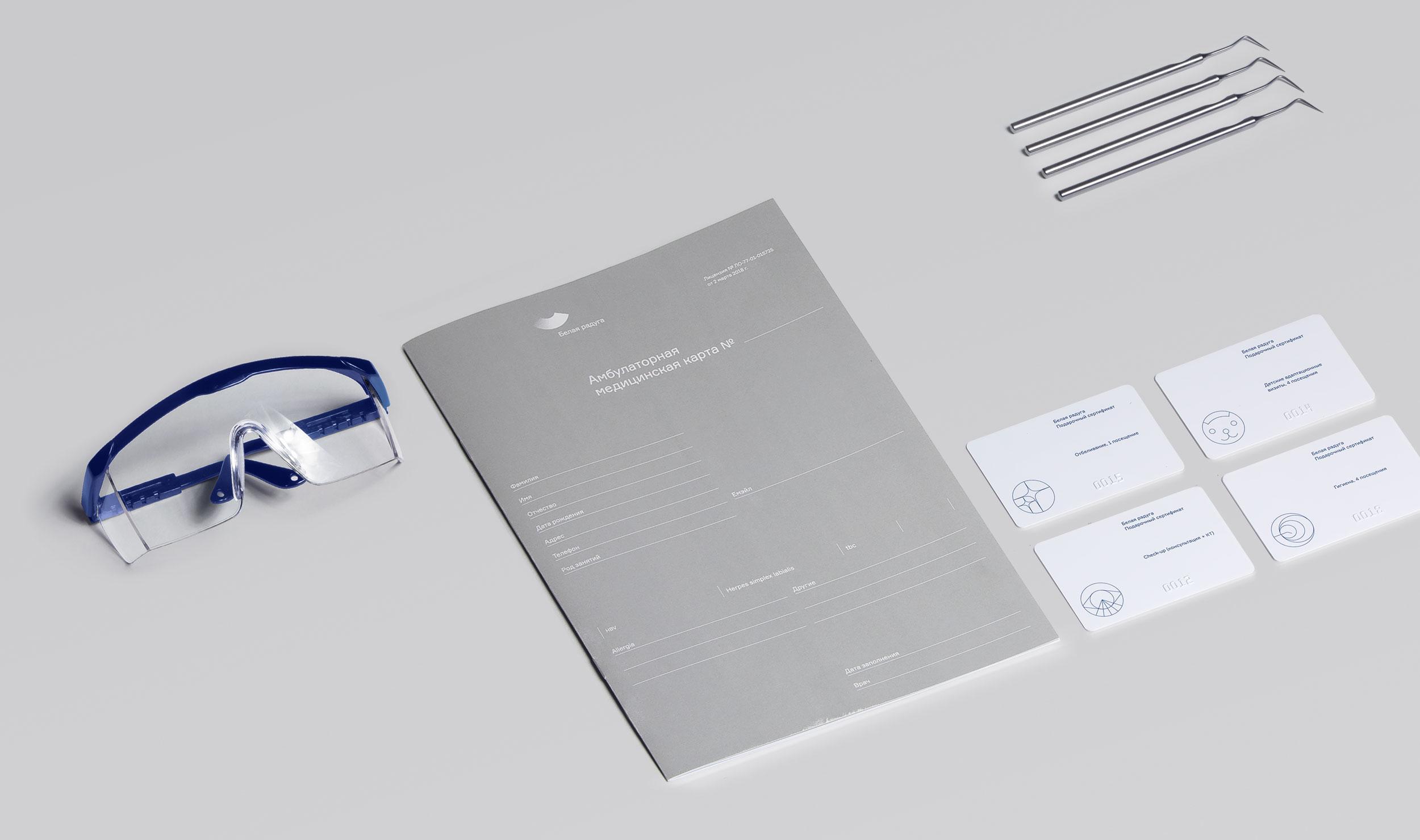 folder_cards