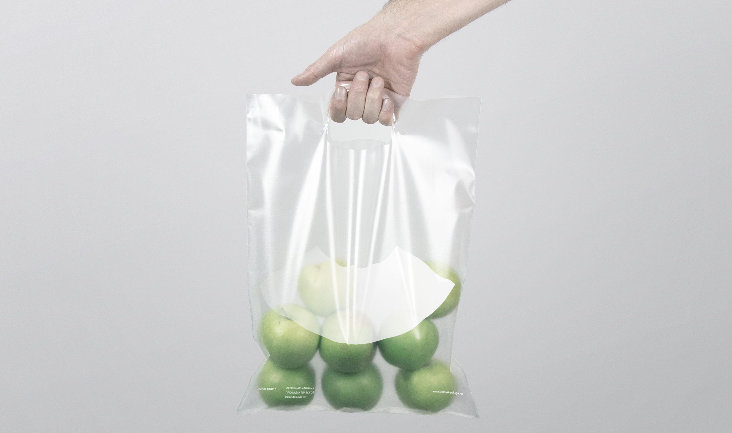 hand_paket