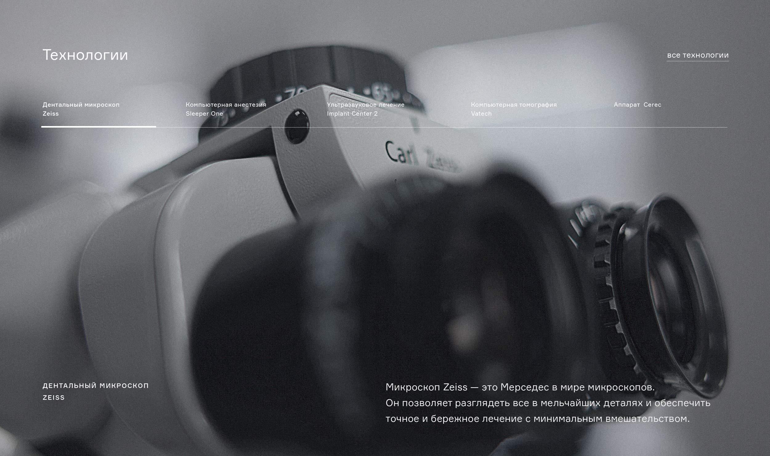 web_microscope