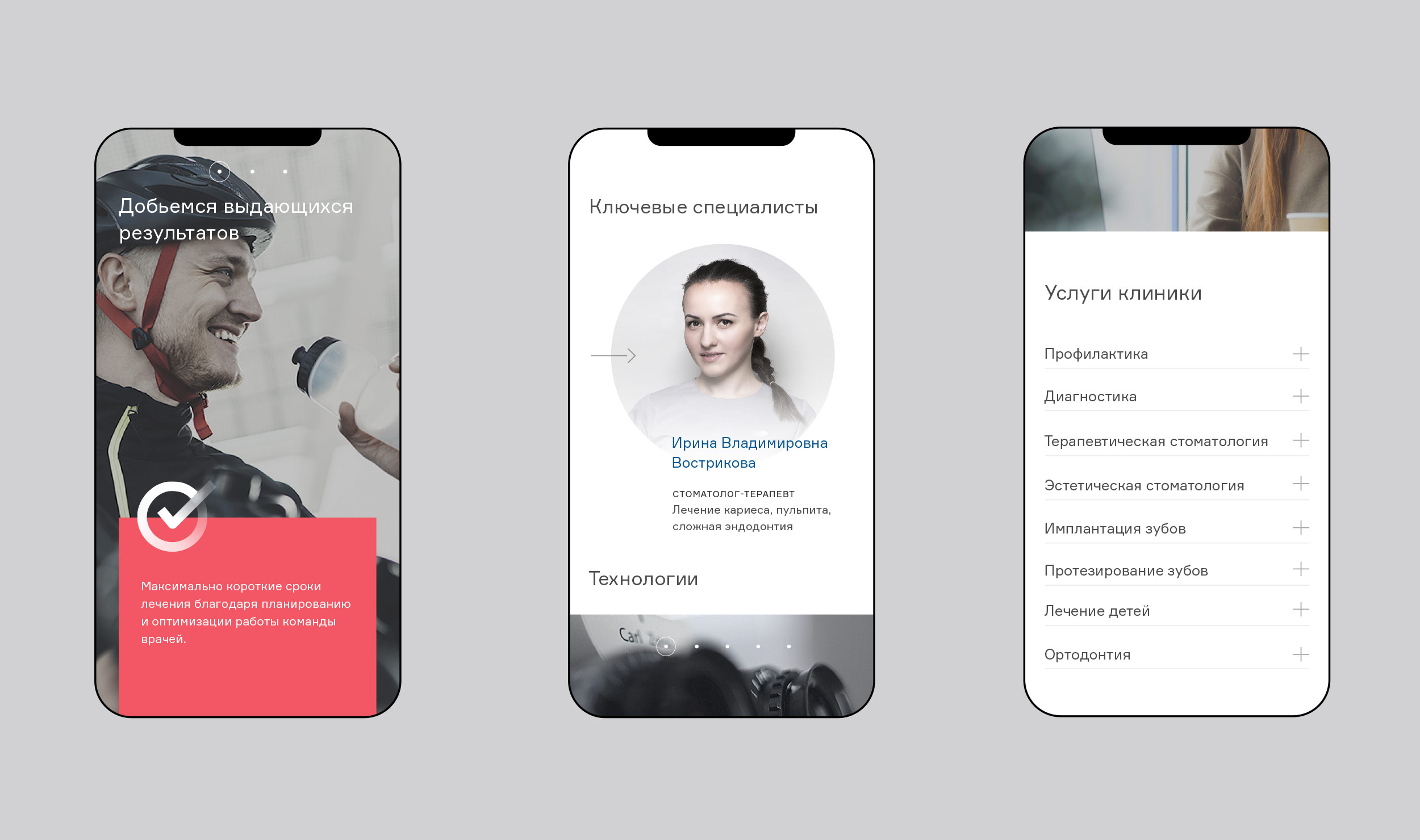 web_mobile