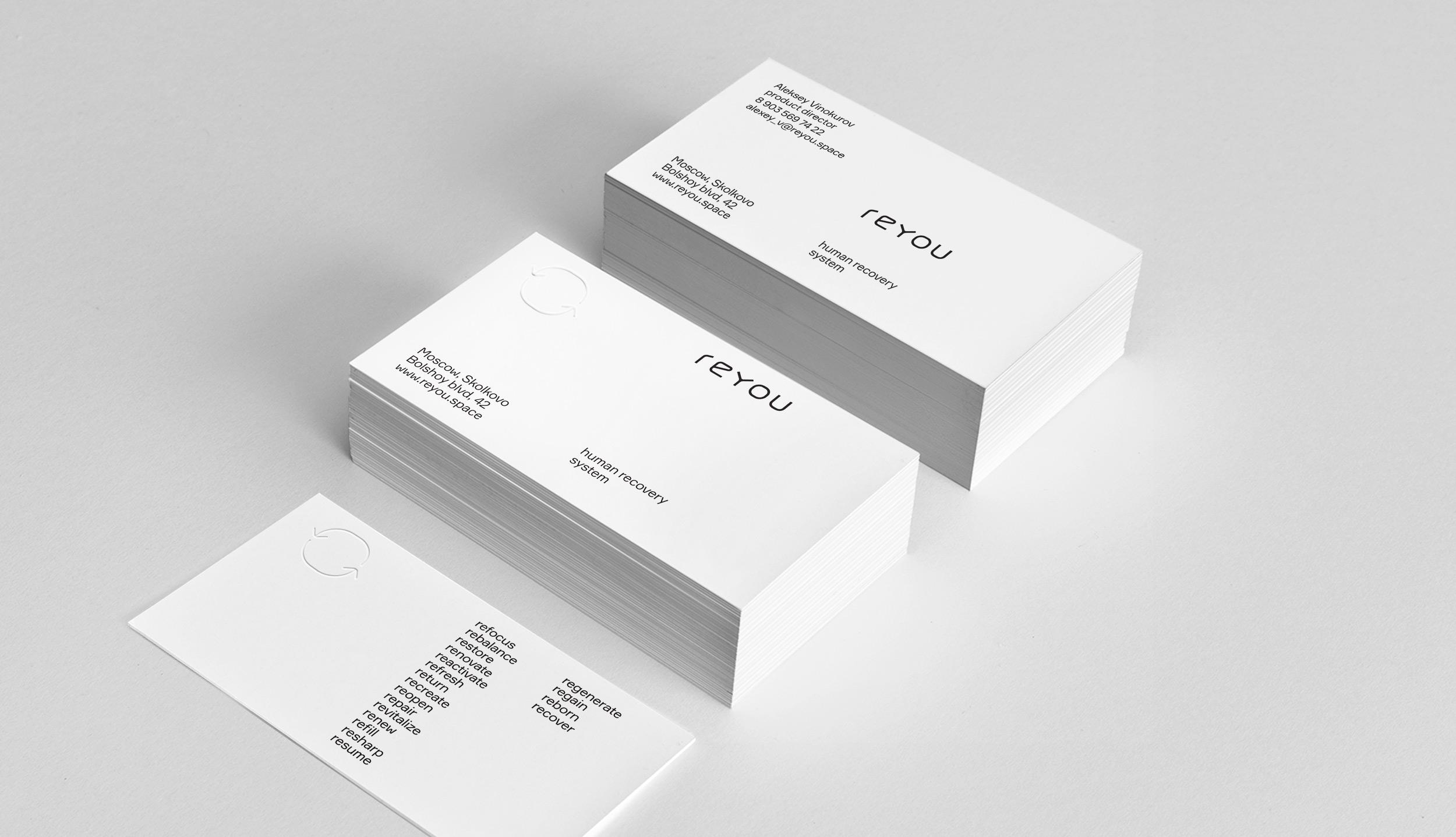 namecards_macro_2500