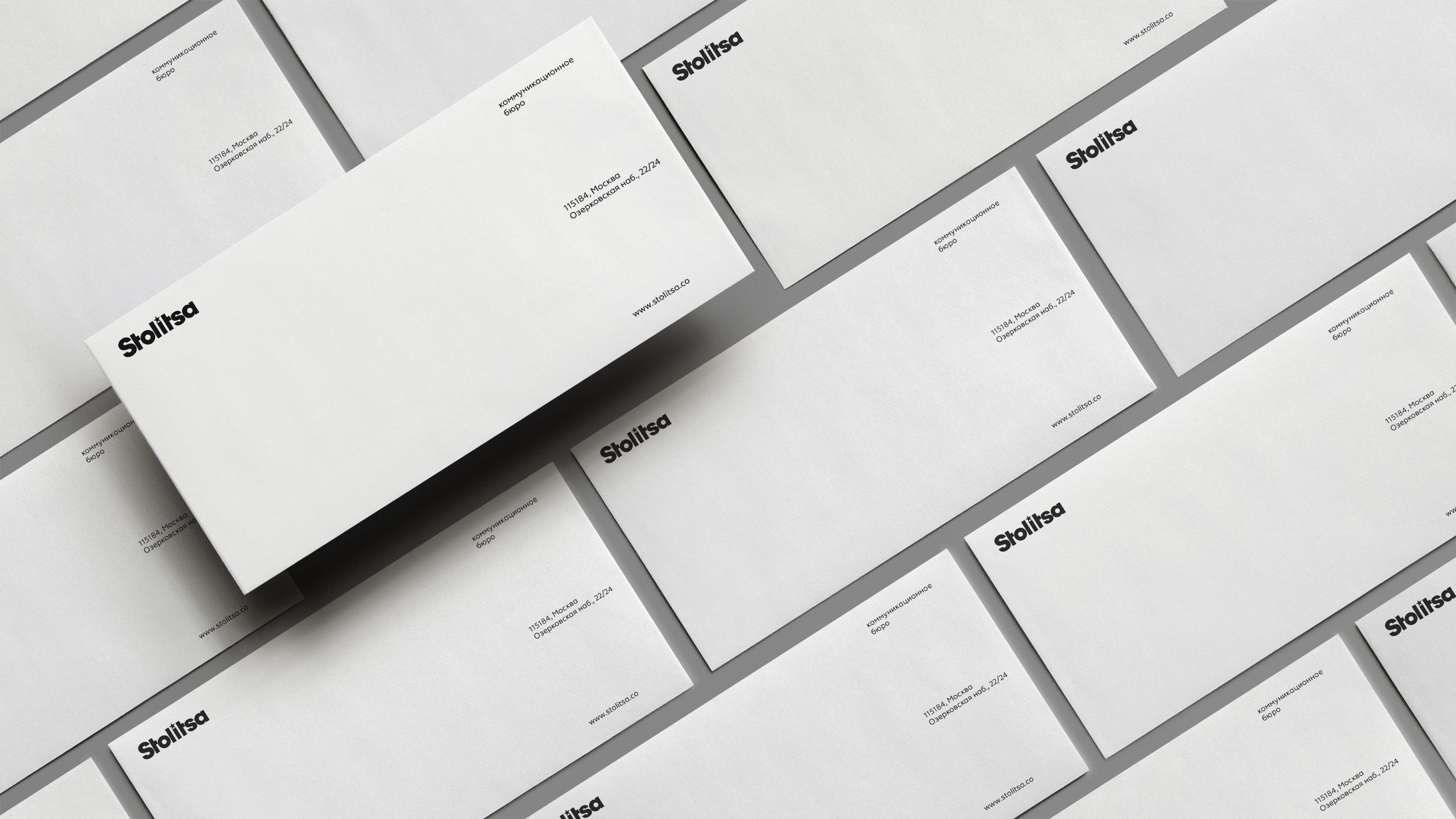 envelopes_E65_many