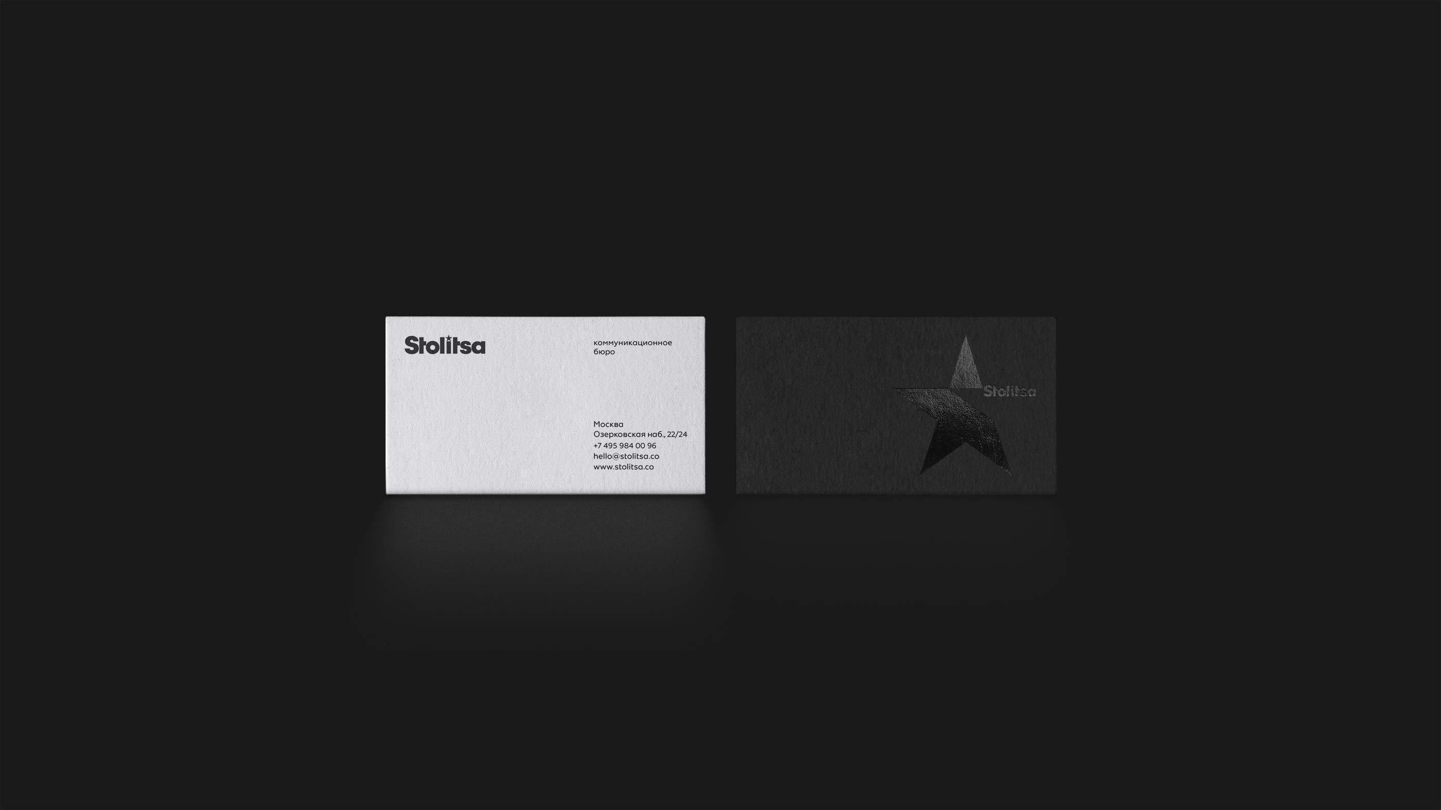 namecards